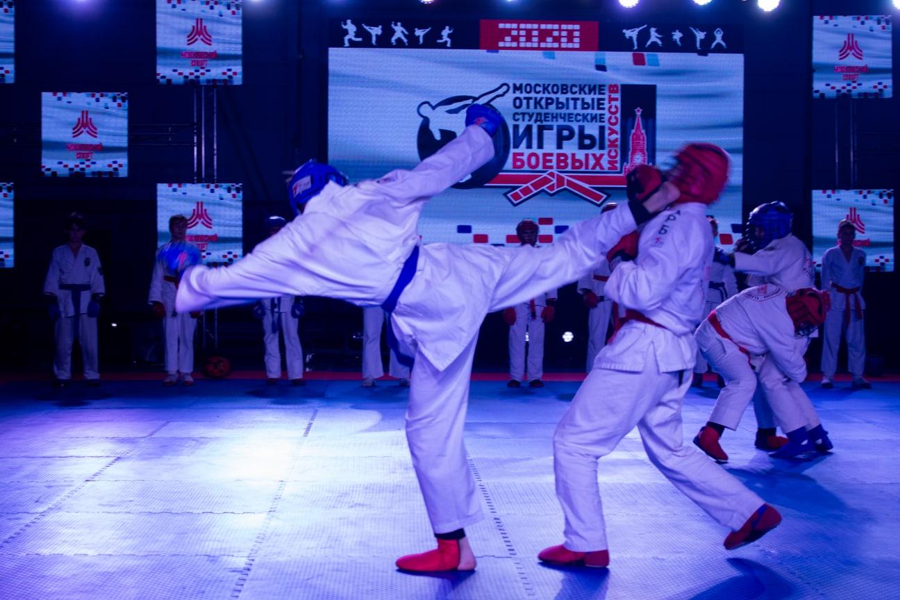 Московские открытые студенческие игры боевых искусств