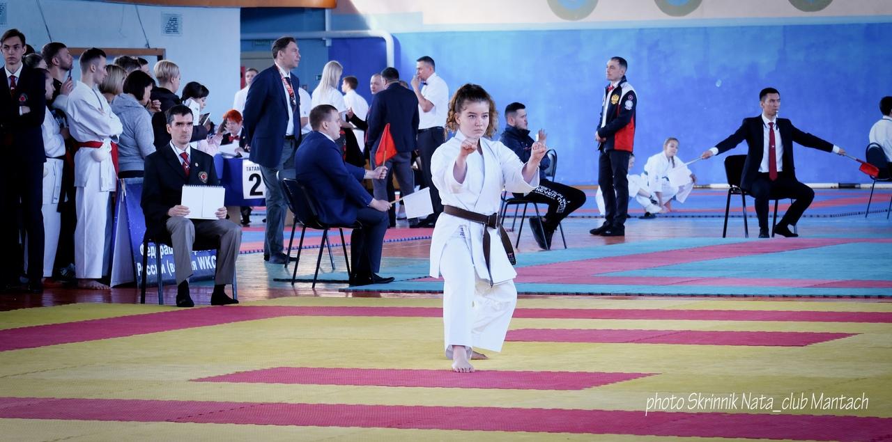 Всероссийский турнир по каратэ
