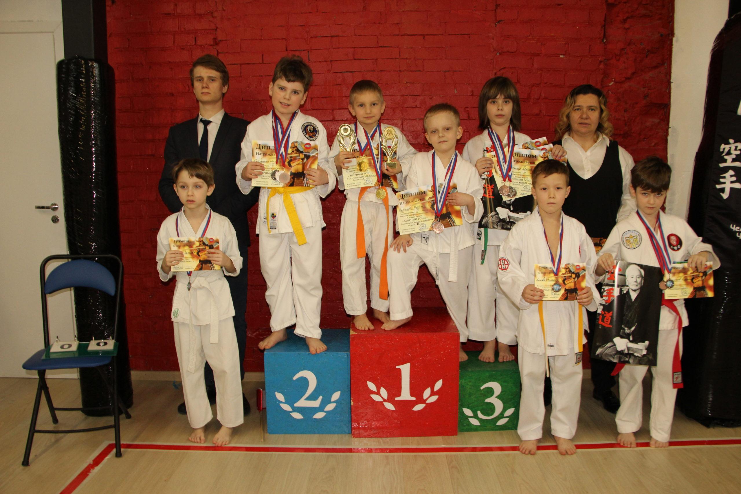 соревнование по карате мирный воин