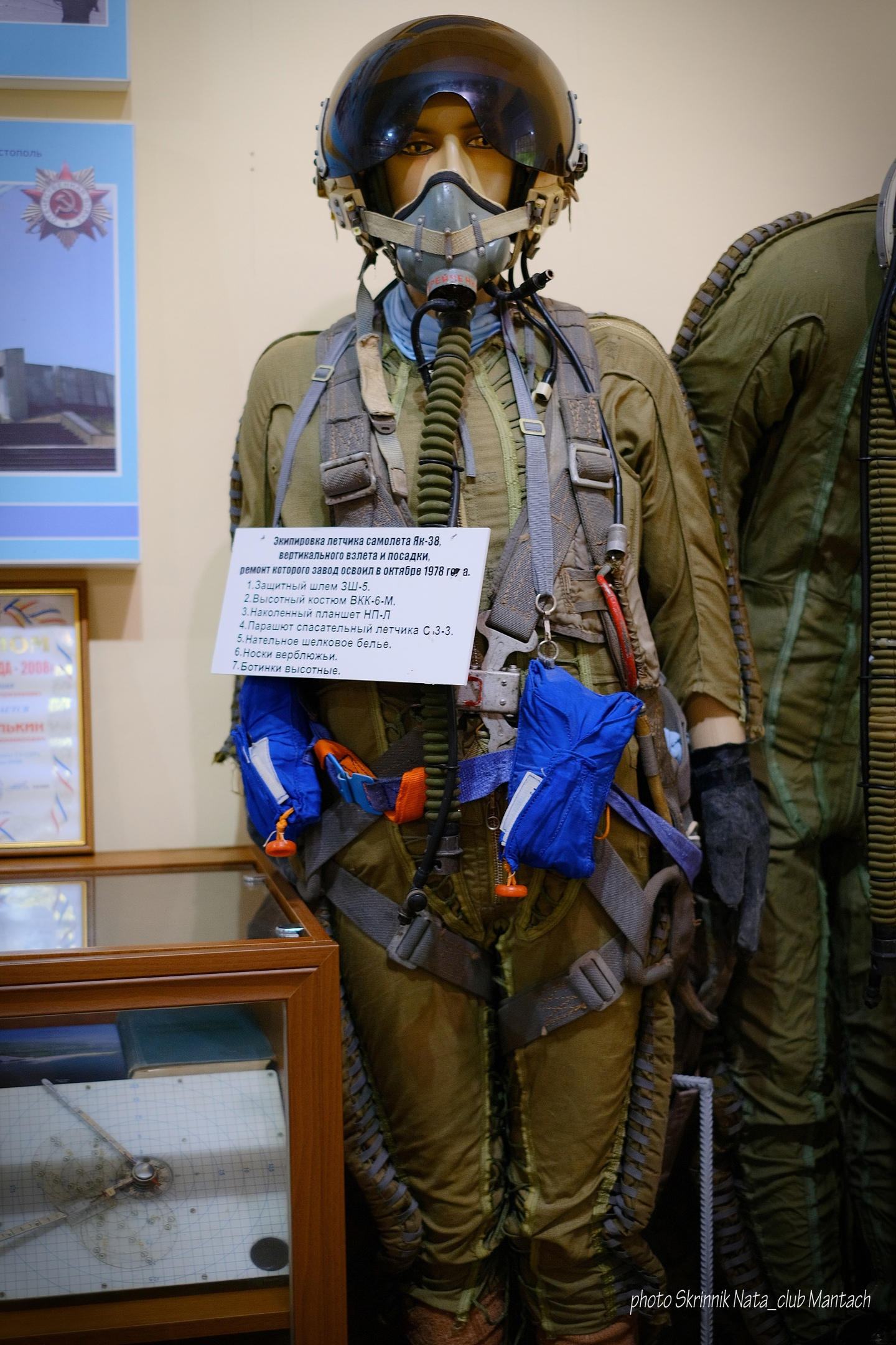 Музей боевой славы 2021